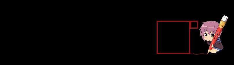 otakuuu